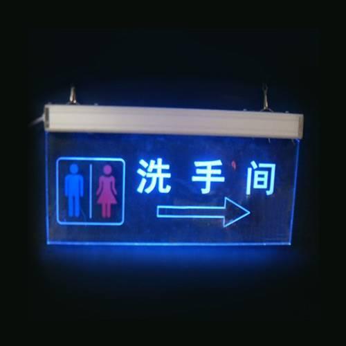發光指示牌