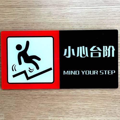 自貼膠質標誌牌