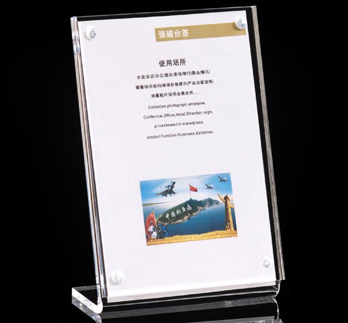 磁石透明L型展示夾
