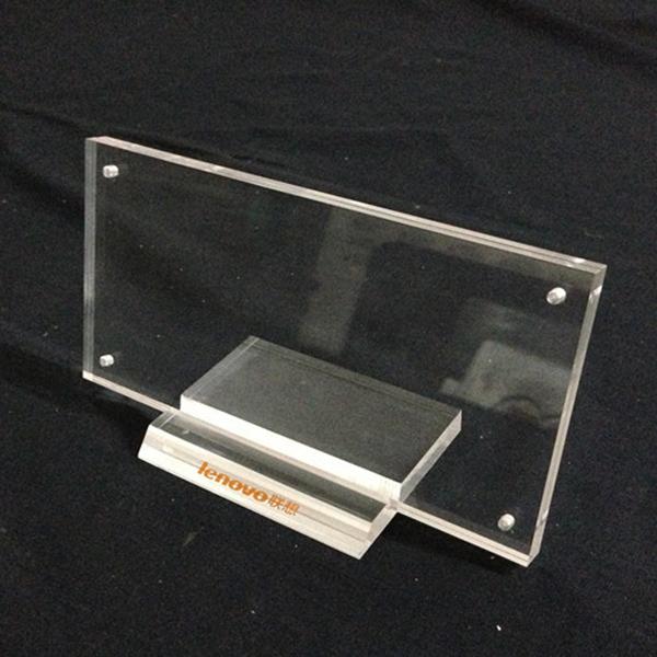 XH00223 多功能可分拆磁石相架