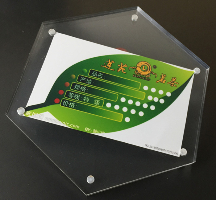 XH00228 六角形透明磁石相架