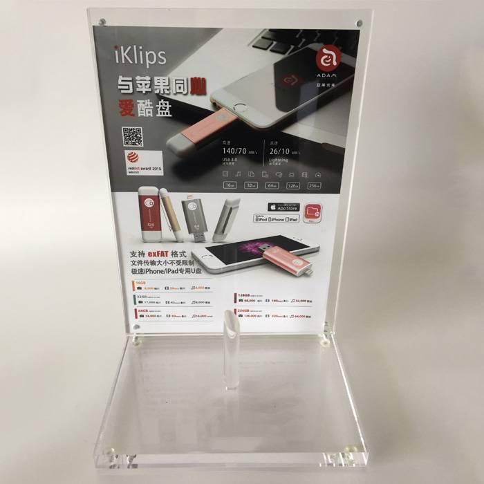 可換畫面桌面L型展示架