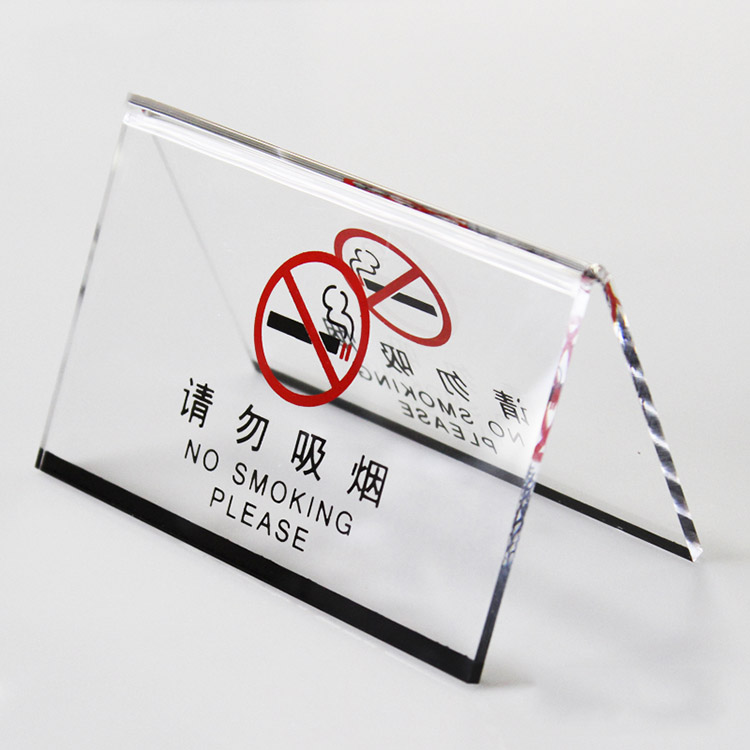禁止吸煙V型警示牌