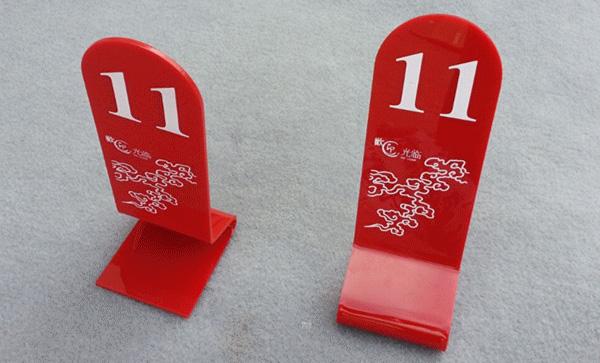 企式座枱數字膠牌