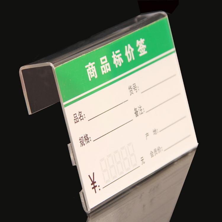 XH184 帶手指位攝紙膠掛牌