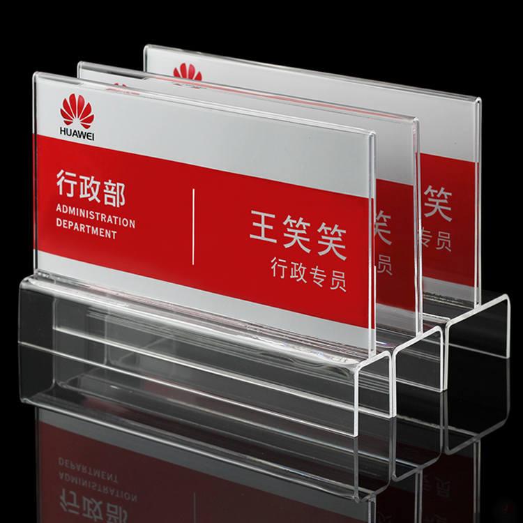 XH189 透明Y型夾亞加力職位膠牌
