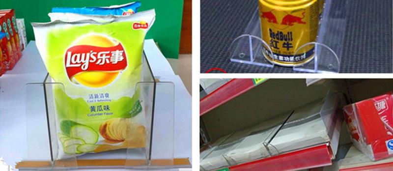 磁石超市貨架分隔條