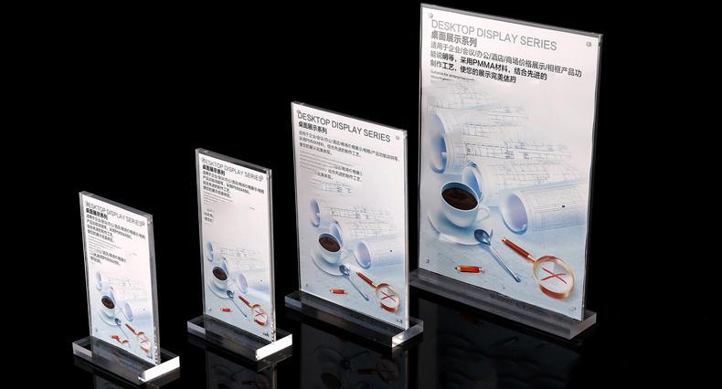 倒T型透明亞加力磁石展示架