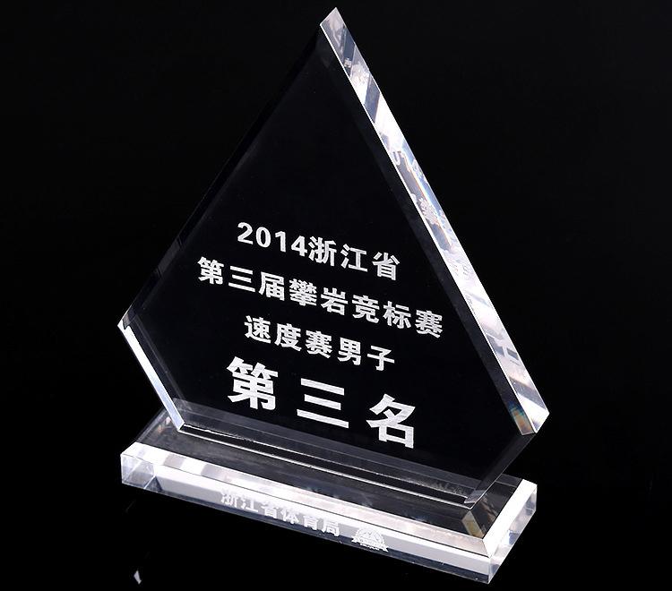 XH0210 透明亞加力絲印圖案紀念品