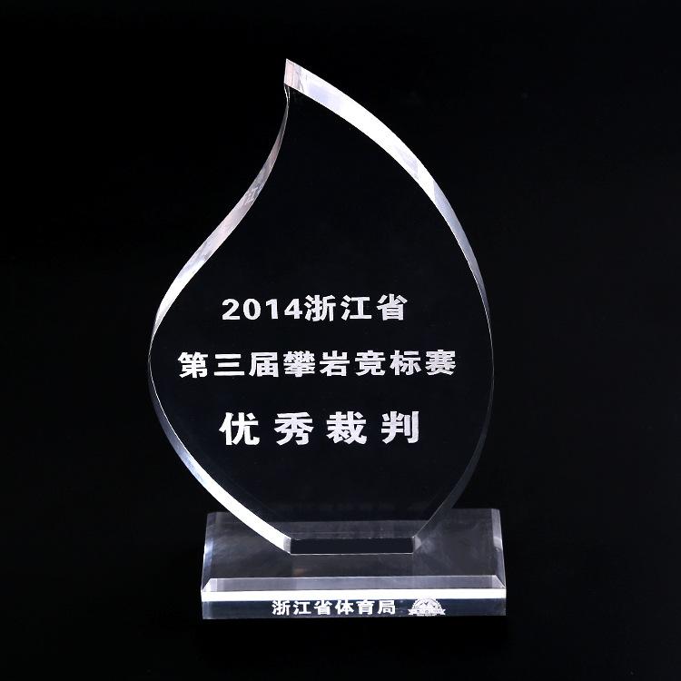 XH0211 異形亞加力膠絲印文字獎座
