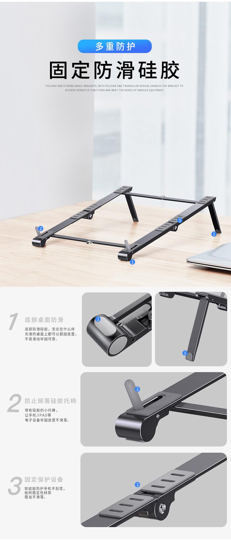3合1多功能變形支架,手機支架,平板支架,電腦支架