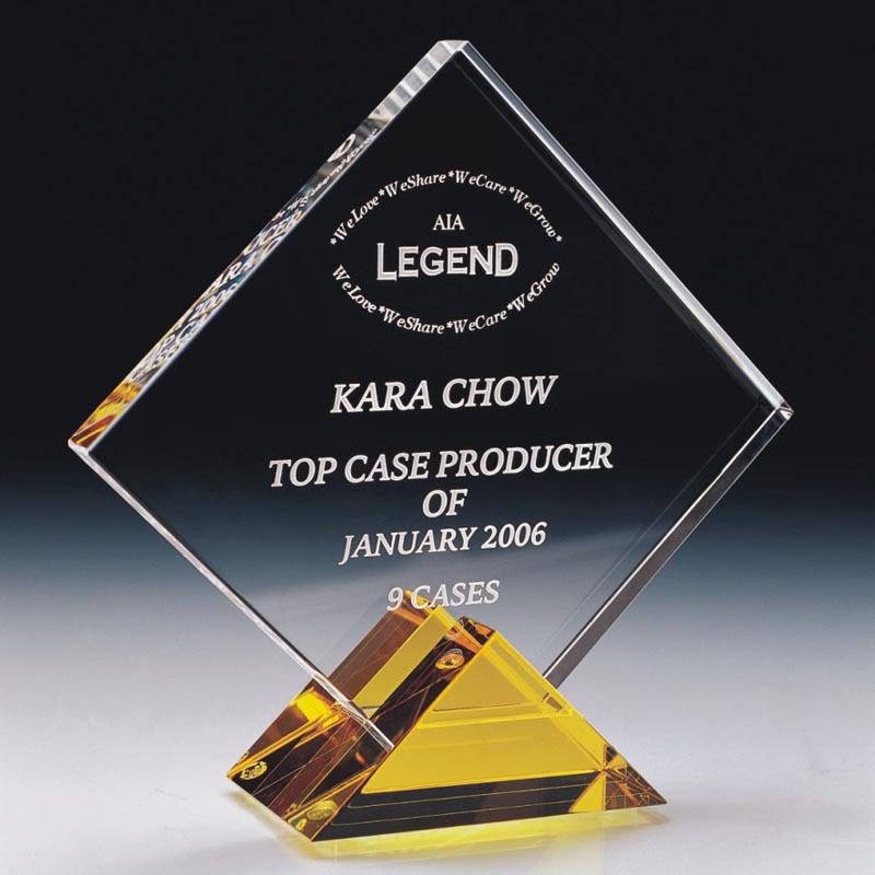 黃三角座水晶獎牌