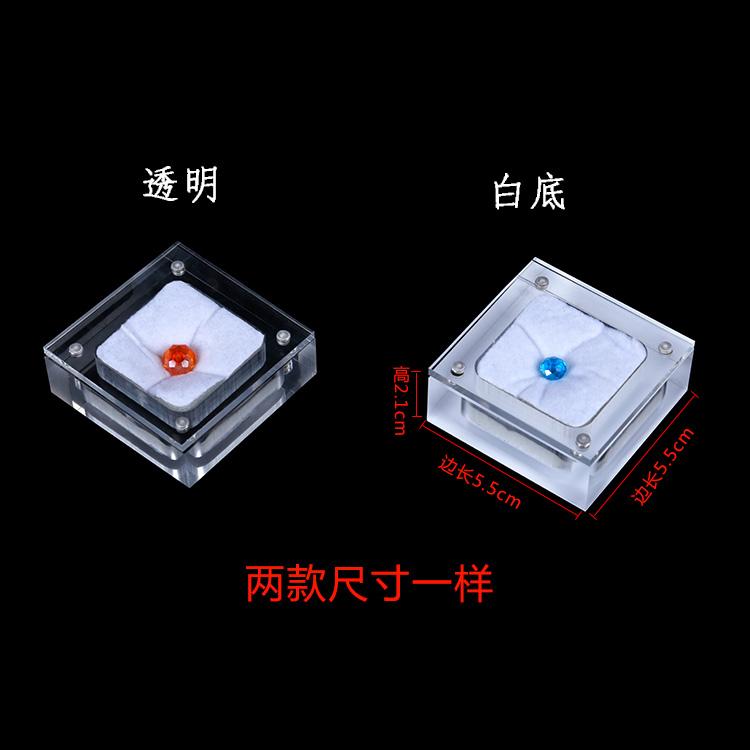 XH46 珠寶磁石透明展示盒